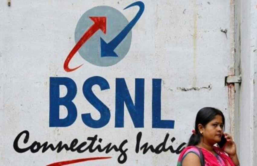 BSNL, BSNL new recharge plans, BSNL republic day offer,