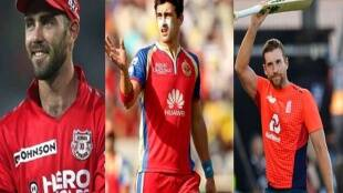 IPL Auction, IPL Auction 2021, Aakash Chopra, Mitchell Starc, Steve Smith, Dawid Malan, Glenn Maxwell