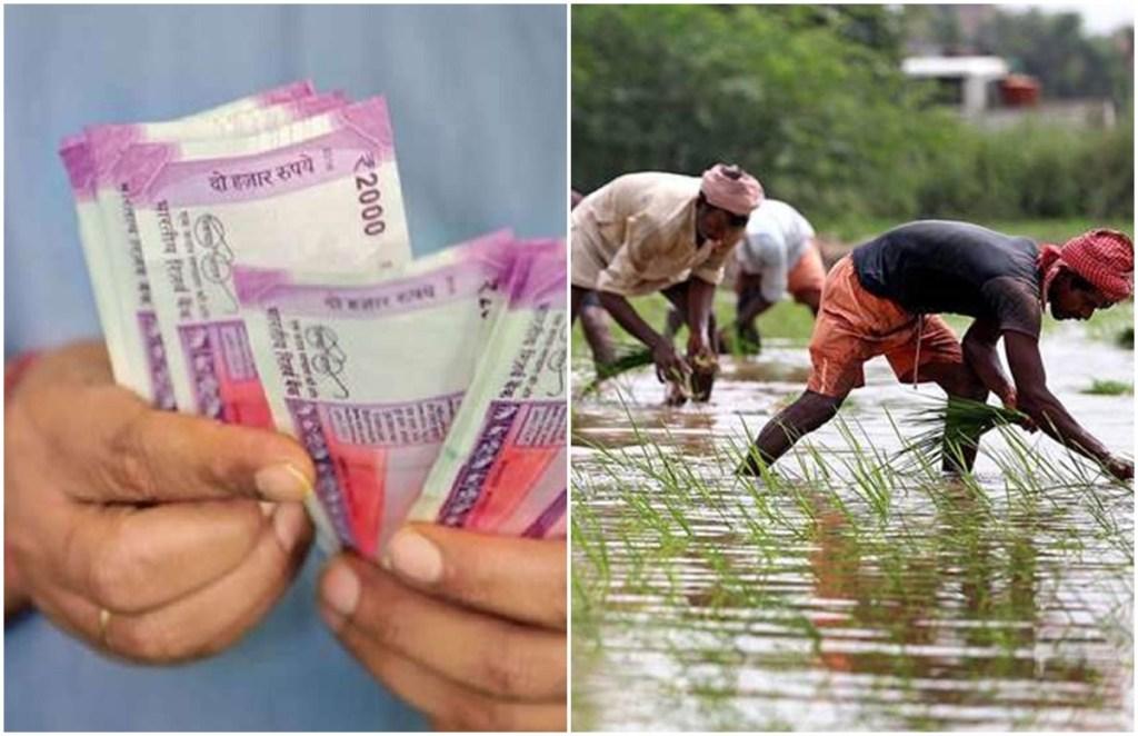 pm kisan yojna, 20 lakh beneficiaries, money