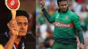 IPL Auction, Anil Kumble, Shakib Al Hasan, Kings XI Punjab, kxip