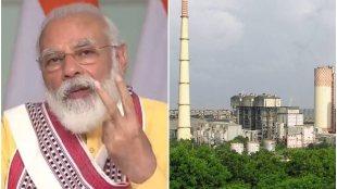 Modi Government, RCF, Rashtriya Chemicals and Fertilizers