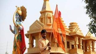 VHP, Ayodhya, Ram Mandir