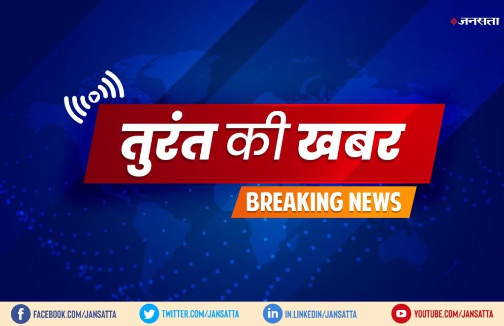 Jansatta National news India News