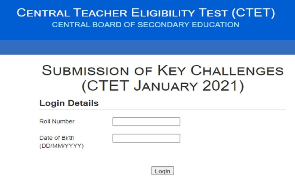 ctet answer key 2021, ctet answer key 2021 paper 1, ctet answer key 2021 paper 2,