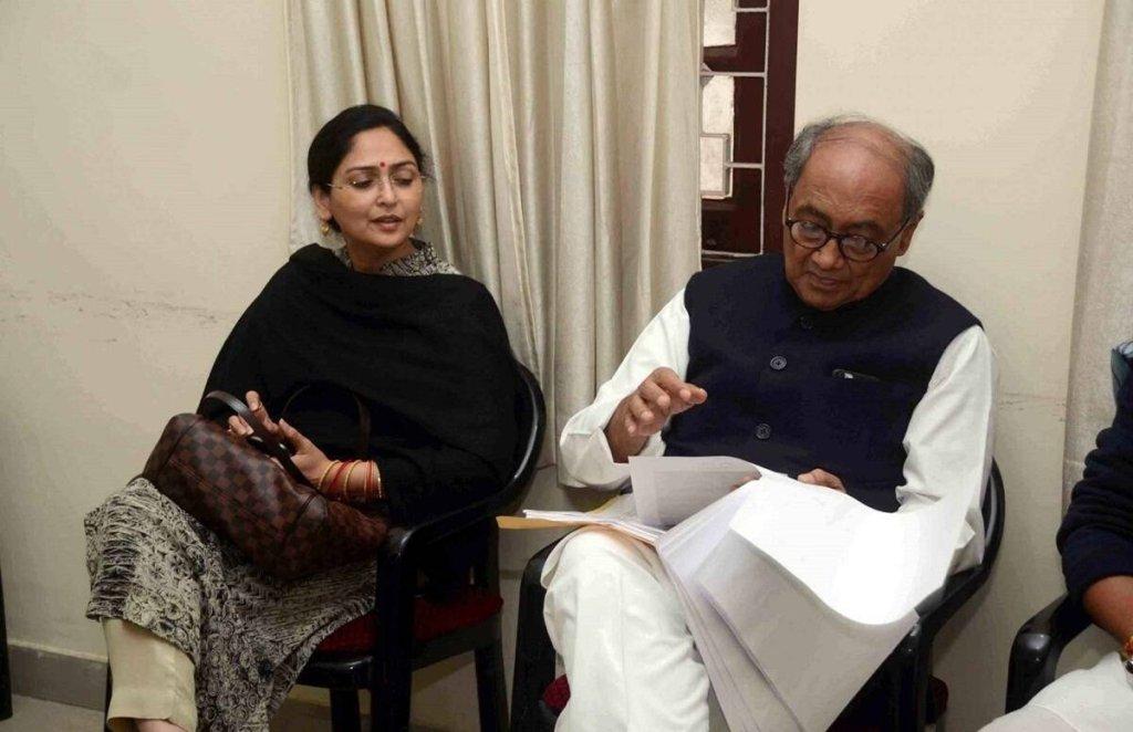 Congress, Digvijaya Singh