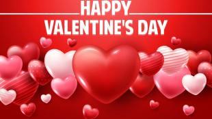happy valentine day 2021, happy valentine's day, happy valentine's day images, happy valentine's day quotes
