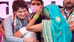 Priyanka Gandhi, kisan mahapanchayat