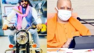 Ravi Kishan, CM Yogi Adityanath, UP CM, Bhojpuri Superstar, Sansad Ravi Kishan, MP Ravi Kishan