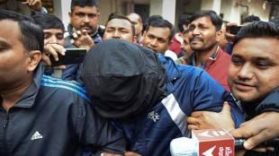 Patna Rupesh Murder Case