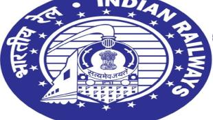 indian railway, budget 2021, budget, budget 2021 highlights, budget highlights, budget 2021 india, budget 2021 important points, budget 2021 highlights pdf,
