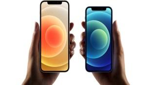 iPhone 12 mini at rs 51900, iPhone 12 mini discount, iPhone 12 mini massive discount, iPhone 12 mini hdfc,