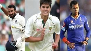 VIVO IPL 2021, IPL 2021, IPL 2021 auction, IPL Player Auction