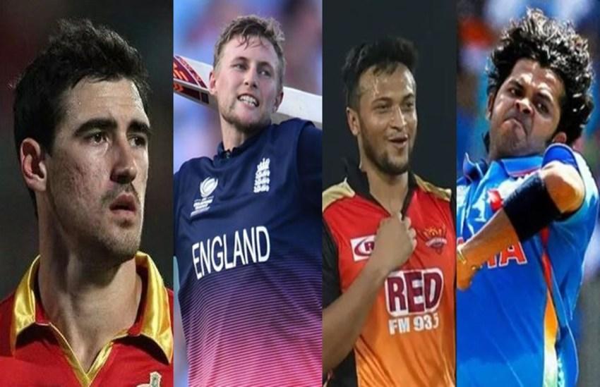 IPL 2021, IPL 2021 Auction, IPL Player Auction, Mitchell Starc, Joe Root, Shakib Al Hasan, Sreesanth
