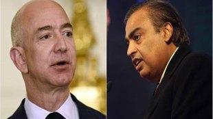 Mukesh Ambai, amazon, amazon Jeff Bezos