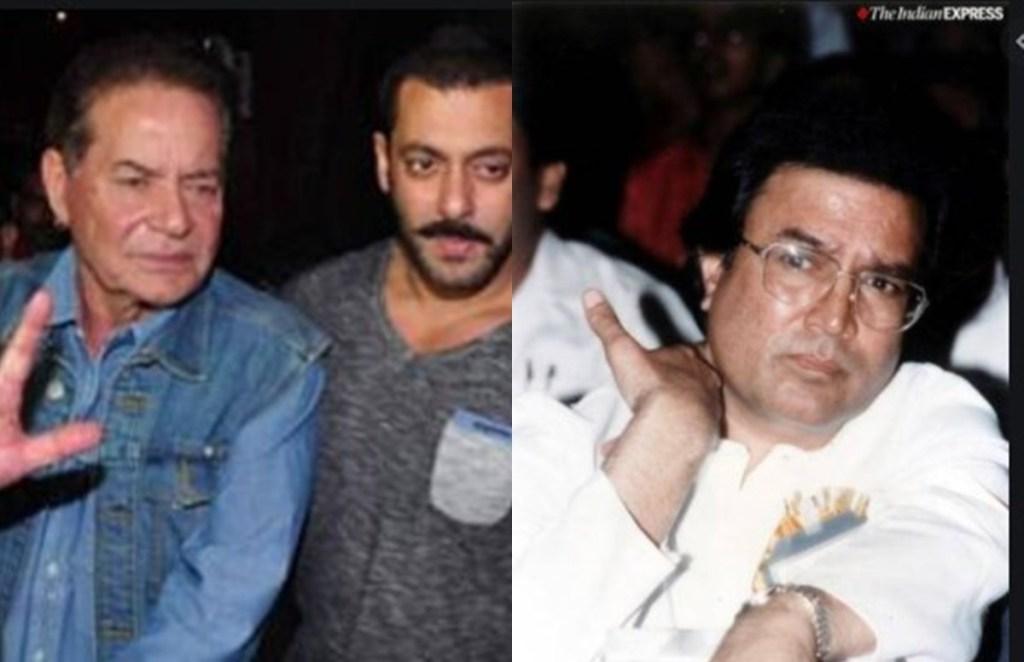 Salim Khan, Rajesh Khanna, Salman Khan, Sanjeev Kumar. Salim Khan praised Sanjeev Kumar,