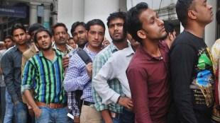 sarkari naukri, sarkari result, govt jobs
