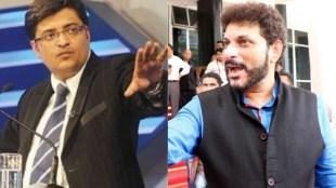 Arnab Goswami, Waris Pathan, Trending News