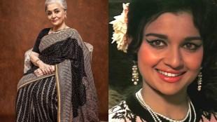 Asha Parekh, Asha Parekh Sad Love Story, Asha Parekh Personal Life, Asha Parekh fell in love,