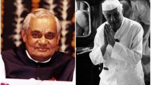 Atal Bihari Vajpayee, Pandit Jawaharlal Nehru,Congress