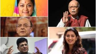 Lal krishna Advani Education, Vasundhara Raje, Arun Jaitley Education, Piyush Goel Education, Smriti Irani Education