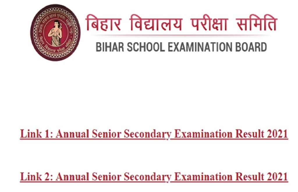 bihar board result 2021, bihar board patna, bihar board 1th result 2021 date