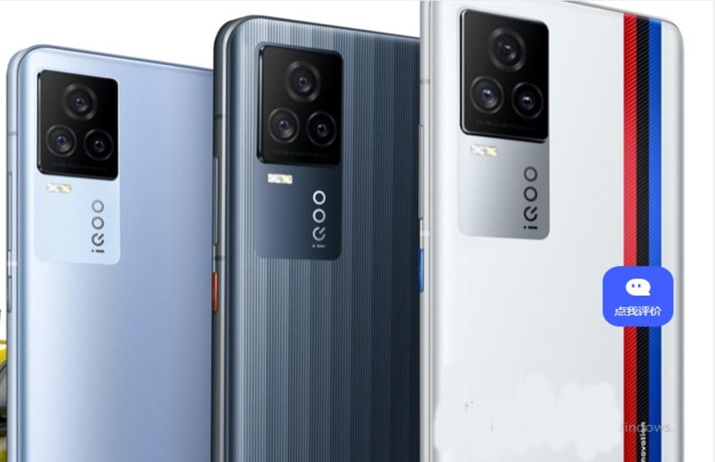 iqoo neo 3 price in india, iqoo phone price in india, iqoo7