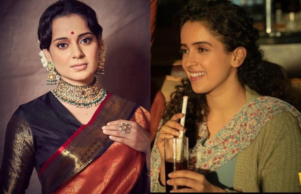 Kangana Ranaut, Sanya Malhotra, कंगना रनौत, सान्या मल्होत्रा, Pagglait, Netflix, Kangana Ranaut, Sanya Malhotra