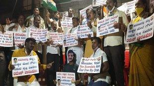 Karnataka, BJP, Congress