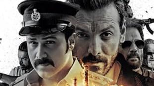 Mumbai Saga , Mumbai Saga movie review, Mumbai Saga review, Mumbai Saga movie rating,