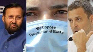 Privatisation of Banks, INC, BJP