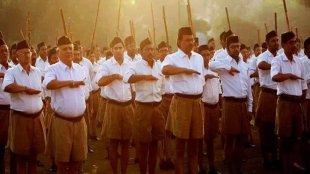 Rashtriya Swayamsevak Sangh, RSS
