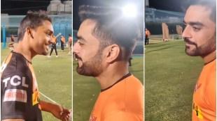 Rashid Khan Sandeep Sharma SunRisers Hyderabad Net Practice Video Watch 123