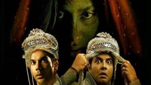 Roohi , Roohi movie review, Roohi review, Roohi movie rating, Roohi movie rating,
