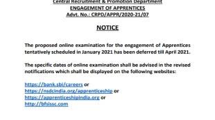 SBI Apprentice Exam 2021 Postponed,Check Fresh Details Here,State Bank of India,sbi jobs,vacancy details,