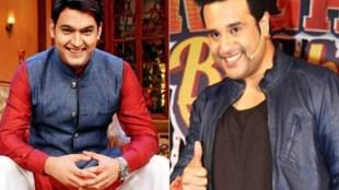 The Kapil Sharma Show, Krushna Abhishek, The Kapil Sharma Show will b return, Kapil Sharma Show Restart,