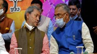 Uttarakhand, Tirath Singh Rawat, Cabinet expansion, oath timing, Uttarakhand oath, Uttarakhand cabinet