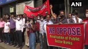 Bank privatisation, banking services, sbi, bank strike, bank strike news, bank strike 2 days, 2 days bank strike, indian banks, general insurance company, बैंक हड़ताल, Business News in Hindi, Business News in Hindi, Business Hindi News