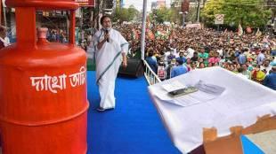 bengal election, TMC