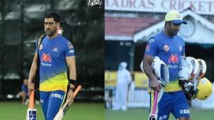 IPL 2021, Mahendra Singh Dhoni
