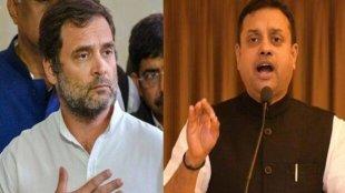 Congress, Rahul Gandhi, BJP, Sambit Patra
