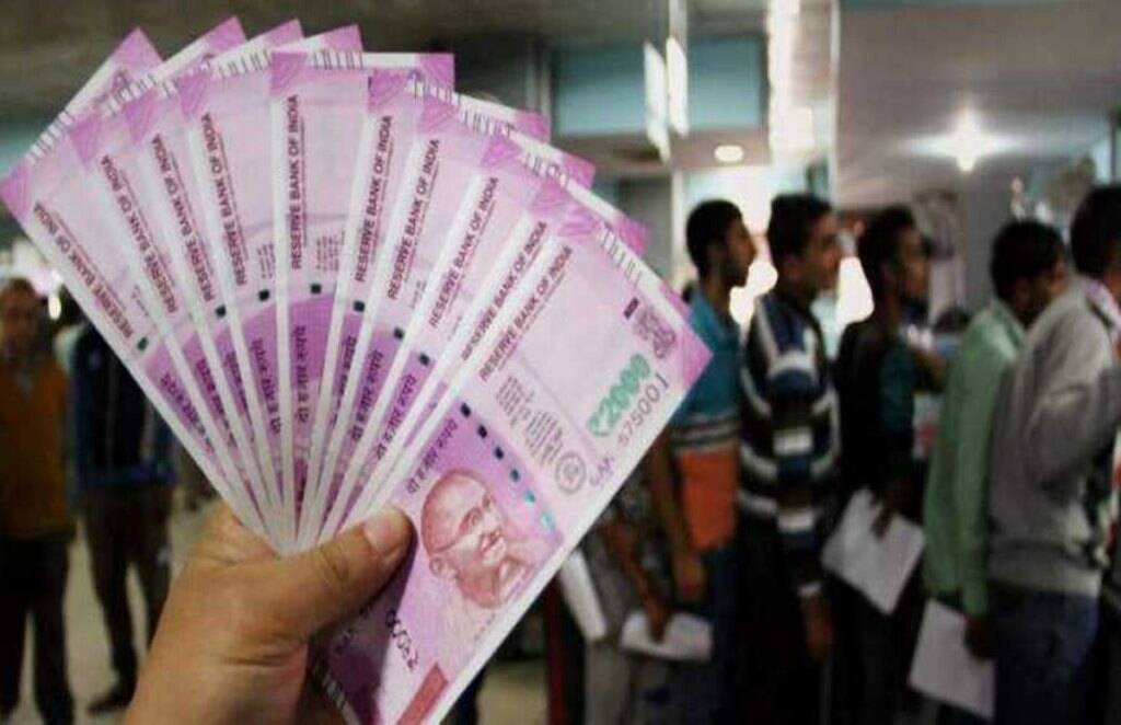 7th Pay Commission, 7th Pay Commission news, DA hike