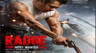 salman khan, radhe release date, salman khan upcoming movie