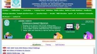cbse, cbse board exam 2021, cbse exam 2021, cbse class 10 exam 2021, cbse class 12 exam 2021,