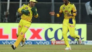 CSK vs KKR IPL 2021 MS Dhoni Lungi