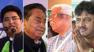 loksabha election, assembly election