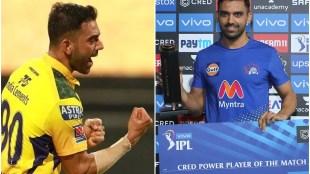 Deepak Chahar IPL 2021 PBKS vs CSK