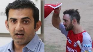 IPL 2021, Gautam Gambhir, Glenn Maxwell