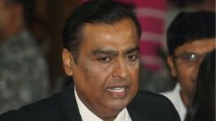 Mukesh Ambani, RIL, India News