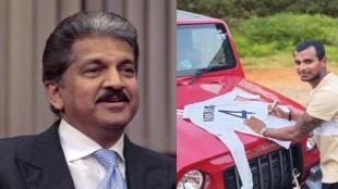 Natarajan, Mahindra Thar, Thar SUV, businessman, Anand Mahindra