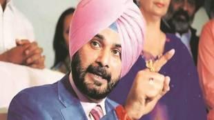 Punjab, Congress, Captain Amrinder singh